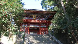 静岡 久能山東照宮徳川家康が最初に祀られた静岡県唯一の国宝建造物