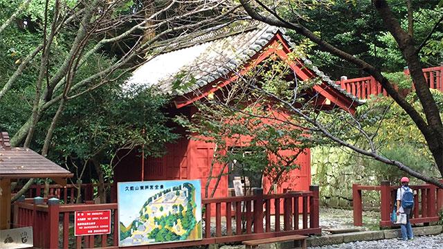 神厩(久能山東照宮)