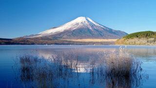 山中湖観光雄大な富士を望む高原リゾートで四季折々の魅力を堪能