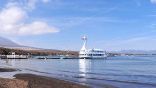 山中湖遊覧船 白鳥の湖号白鳥型の船で楽しむ湖上クルージング