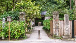 北鎌倉 明月院四季折々の自然が美しい寺院