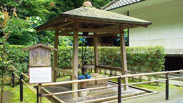 甕の井(明月院)