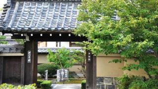 京都 妙智院天龍寺の塔頭寺院で湯豆腐をいただく