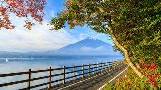山中湖 長池親水公園富士山の全景を眺めながら散策を楽しむ
