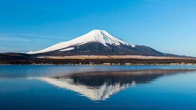 逆さ富士(長池親水公園)