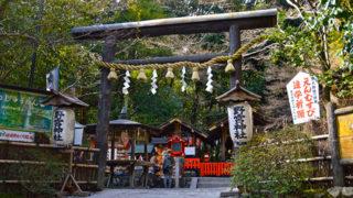 京都 野宮神社良縁子宝のご利益あるパワースポット