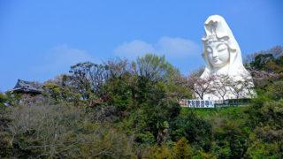 大船観音寺巨大な白衣観音は大船のシンボル