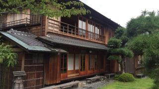 興津坐漁荘(記念館)最後の元老、西園寺公望が隠居した風雅な別荘