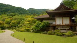 京都 大河内山荘(庭園)名優が自ら設計した優美な庭園