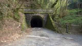 旧天城トンネル明治の職人技が光る風情あるトンネル