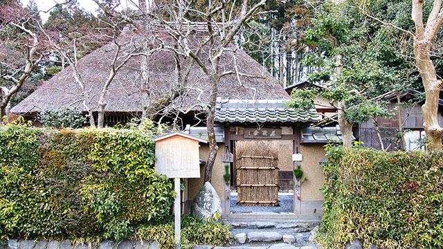 落柿舎(嵯峨野)