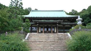 大船 龍宝寺実朝の位牌も祀られている玉縄北条氏の菩提寺