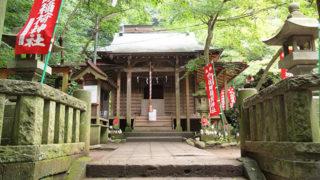 鎌倉 佐助稲荷神社頼朝の夢に現れた神様を祀るパワースポット