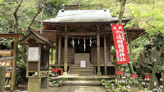 拝殿(佐助稲荷神社)