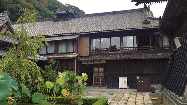 庫裏(清見寺)