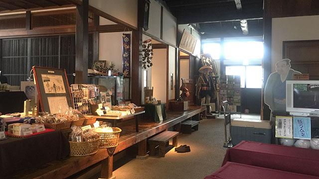 ショップコーナー(清水湊船宿記念館 末廣)