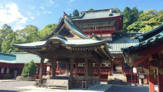 静岡浅間神社おせんげんさまの愛称を持つ徳川家康ゆかりの神社