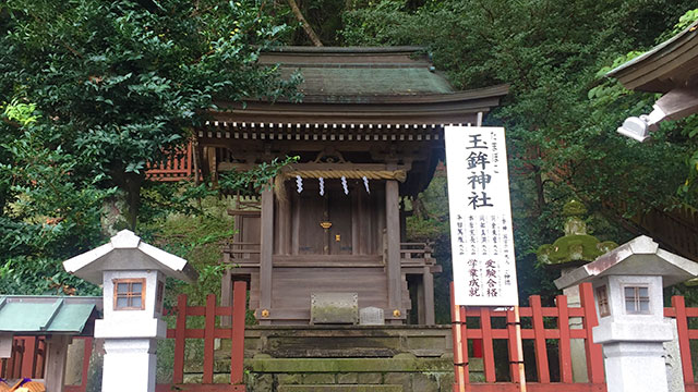 玉鉾神社(静岡浅間神社)