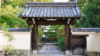京都 松厳寺一刀彫の福禄寿天を祀る天龍寺の塔頭