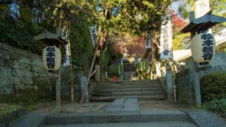 鎌倉 杉本寺三体の十一面観音像が本尊の鎌倉最古の寺院