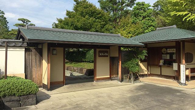紅葉山庭園入口(駿府城公園)