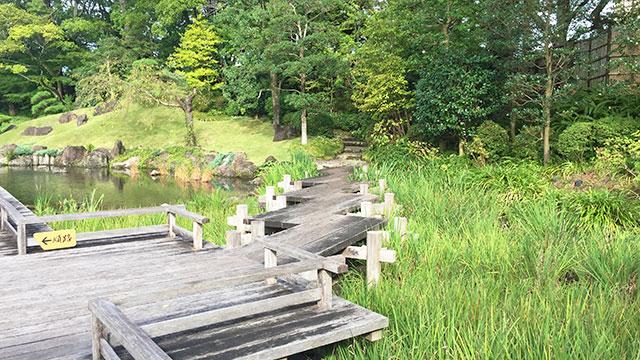 紅葉山庭園-里の庭(駿府城公園)