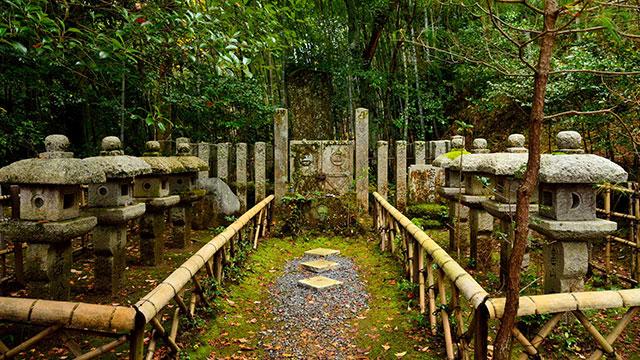 新田義貞の首塚(滝口寺)