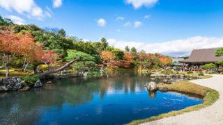 京都 天龍寺名勝、嵐山を代表する世界遺産の寺院