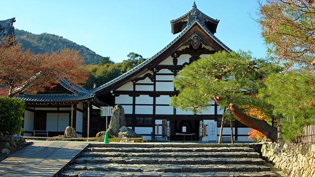 庫裏(天龍寺)