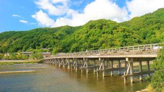 京都 渡月橋桂川にかかる美しい橋