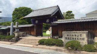 静岡 東海道広重美術館由比本陣跡に造られた浮世絵専門の美術館