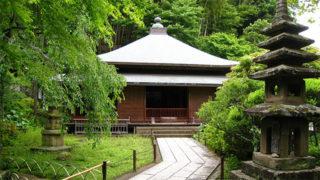 北鎌倉 東慶寺多くの女性を救ってきた縁切り寺