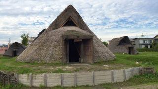静岡 登呂遺跡(登呂博物館)弥生時代の遺跡を見学できる史跡公園と博物館