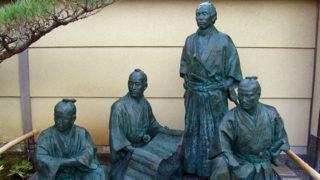 京都 土佐四天王像落柿舎の近くに立つ土佐藩士の銅像