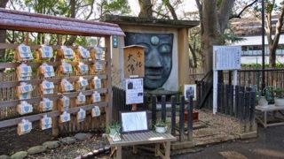 上野大仏(パゴダ)度重なる震災を乗り越えた顔だけの仏様