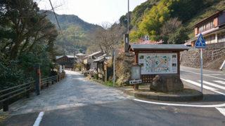 静岡 宇津ノ谷交通の要所だった街道の魅力