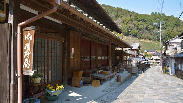 御羽織屋(宇津ノ谷)