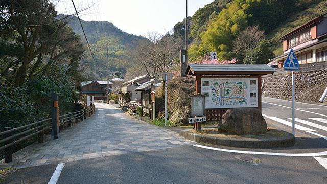 宇津ノ谷(静岡市)