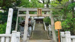 湯前神社家康も湯治に訪れた大湯前の古社