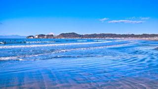 材木座海岸『こころ』にも登場する歴史ある海水浴場