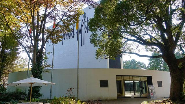 ベルナール・ビュッフェ美術館(長泉町観光)
