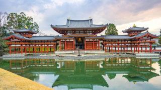 京都 平等院十円硬貨のデザインで有名な宇治を代表する寺院