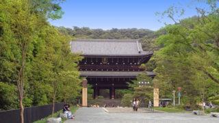 京都 知恩院大規模な伽藍群で有名な法然上人ゆかりの寺院
