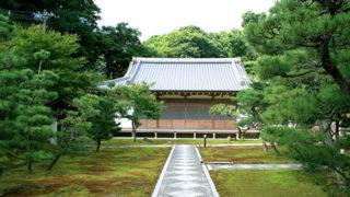 北鎌倉 長寿寺春と秋に限定公開される建長寺の塔頭寺院