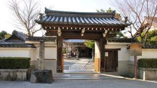 京都 同聚院不動明王像が有名な東福寺の塔頭寺院