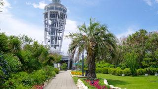 江の島サムエル・コッキング苑植物園や灯台を有する複合観光施設