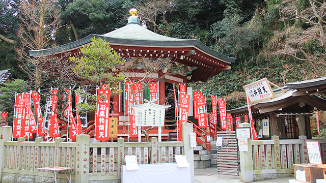 奉安殿(江島神社)