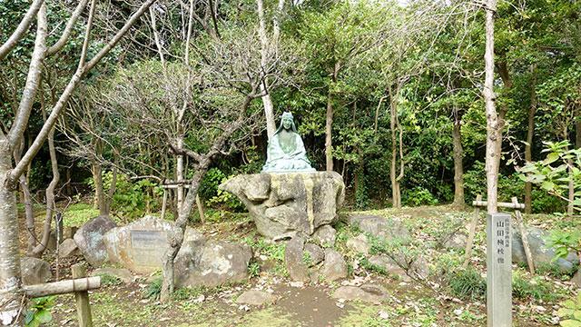 山田検校顕彰碑・銅像(江島神社)
