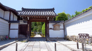 京都 芬陀院雪舟が作庭したという庭が名高い寺院