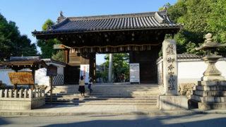 京都 御香宮神社伏見七名水の御香水が湧き上がる安産祈願の神社